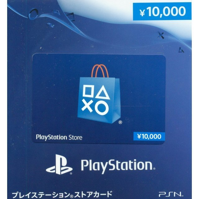 PlayStation Network Card (10000 YEN / for Japanese network only)