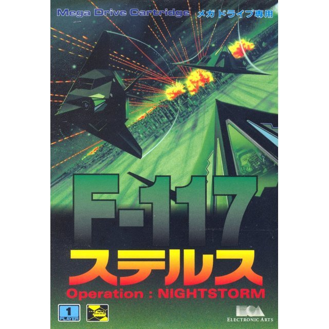 F-117 Stealth Operation: Night Storm