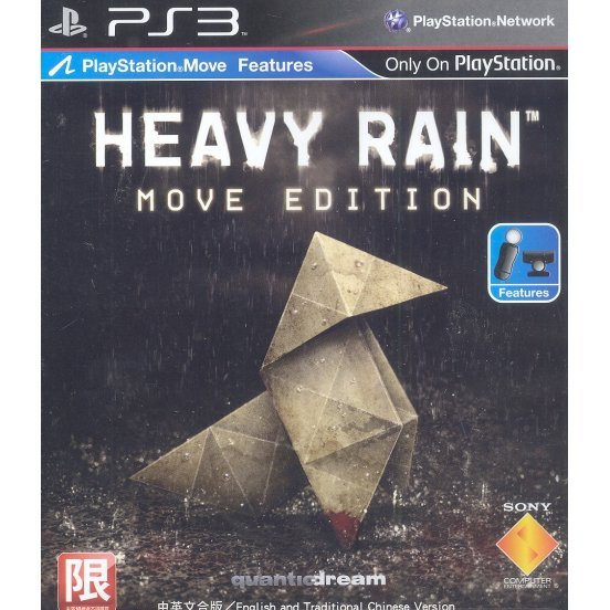 Heavy Rain (Move Edition)