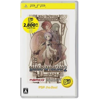 Tales of The World: Radiant Mythology 2 (PSP the Best)
