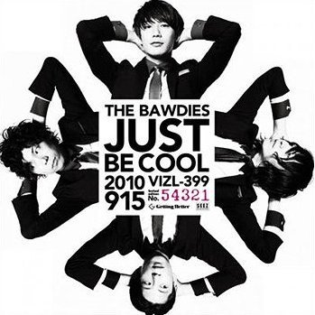 Just Be Cool [CD+DVD Limited Edition]