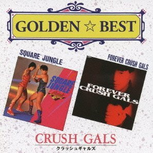 Golden Best Square Jungle / Forever Crush Gals