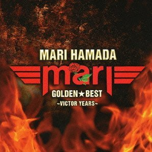 Golden Best Mari Hamada - Victor Years