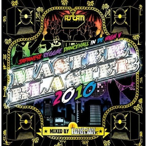 Master Blaster 2010 - Japanese Reggae Dancehall In De High V