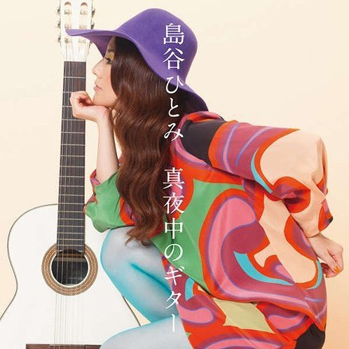 Mayonaka No Guitar [CD+DVD Jacket A]