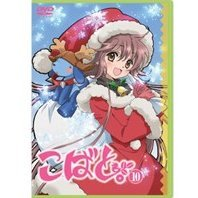Kobato Vol.10 [DVD+CD Limited Edition]