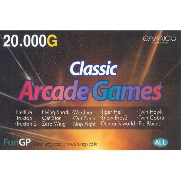 GP2X Caanoo Classic Arcade Games Download Card (20,000G)