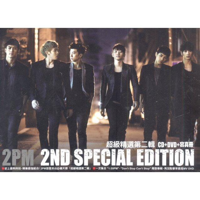2PM 2nd Special Edition [Taiwan Version CD+DVD+Photobook]