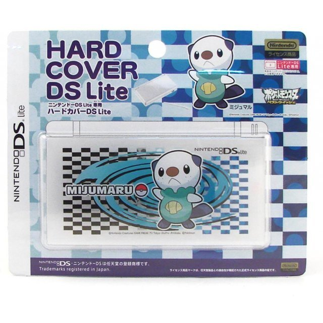 Hard Cover DS Lite (Mijumaru)