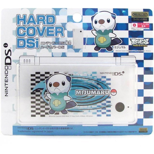 Hard Cover DSi (Mijumaru)