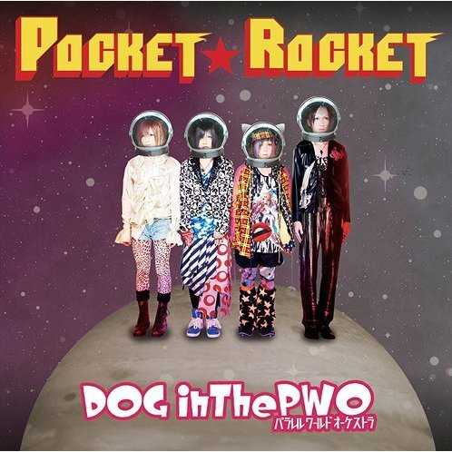 Pocket Rocket [CD+DVD Limited Edition]