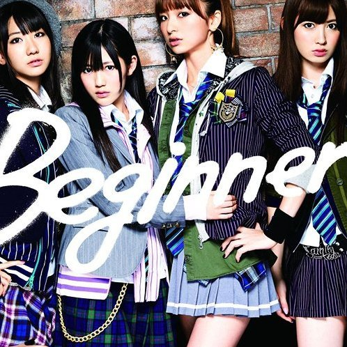 Beginner [CD+DVD+Event Ticket Limited Edition Type B]