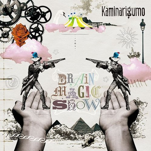 Brain Magic Show [CD+DVD]