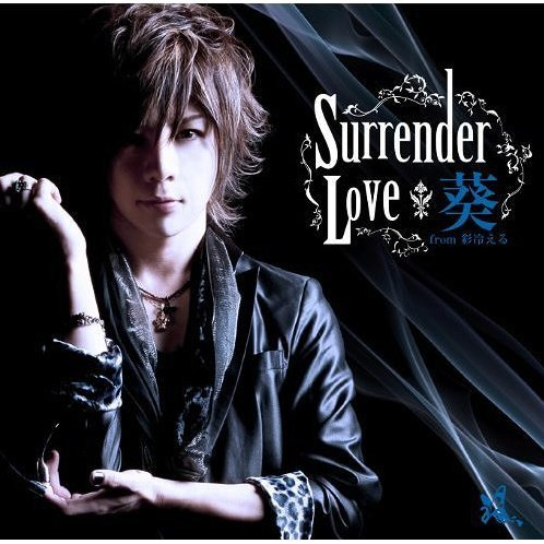 Surrender Love [CD+DVD Limited Edition Type A]