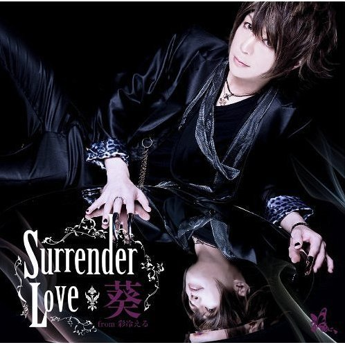 Surrender Love [Limited Edition Type B]