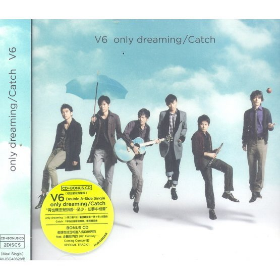 Only Dreaming/Catch [Version B CD+Bonus CD]