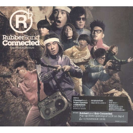 Connected [CD+DVD]