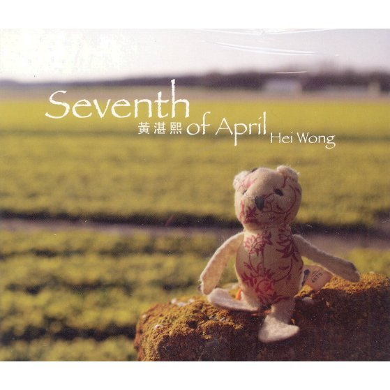 Seventh Of April