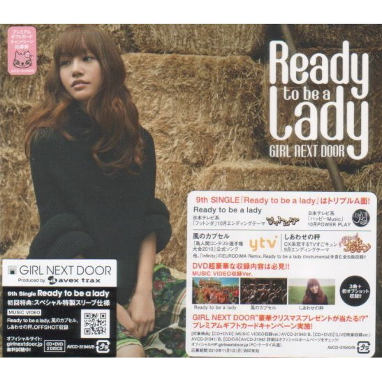 Ready To Be Lady [CD+DVD Jacket Type A]