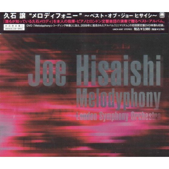 Melodyphony - Best Of Joe Hisaishi [CD+DVD Limited Edition Type B]