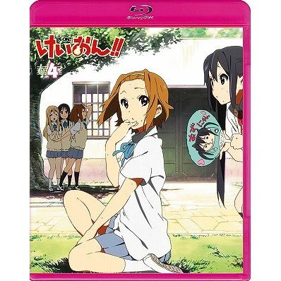 K-ON! 4 [Limited Edition]