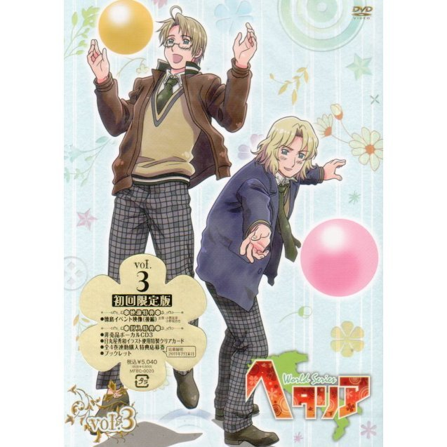 Hetalia World Series Vol.3 [DVD+CD Limited Edition]