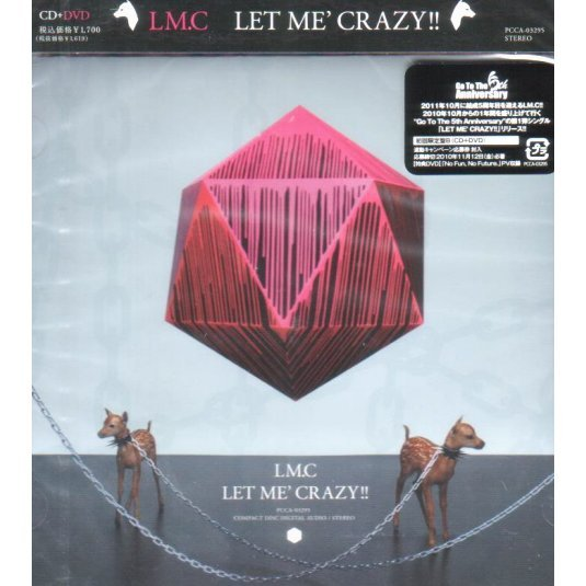 Let Me Crazy [CD+DVD Limited Edition Type B]