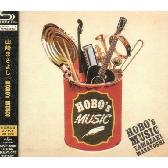 Hobo's Music [CD+DVD Limited Edition]