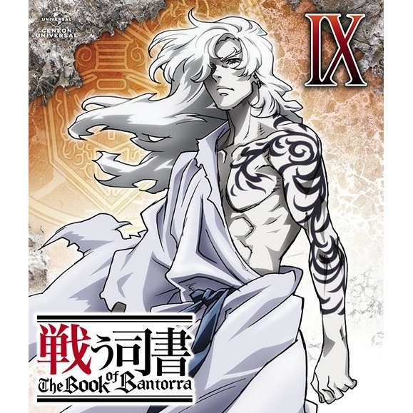 Tatakau Shisho - The Book Of Bantorra Vol.9