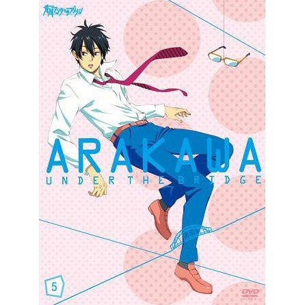 Arakawa Under The Bridge Vol.5