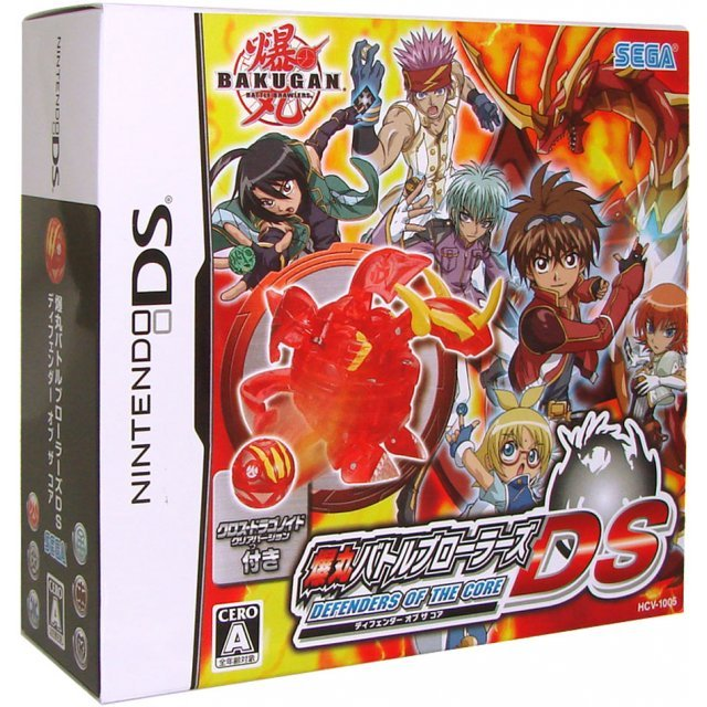 Bakugan Battle Brawlers DS: Defenders of the Core [Limited Edition]