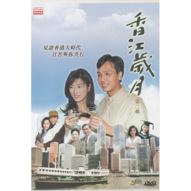 Miracle of Orient 2 [2-Disc Boxset]