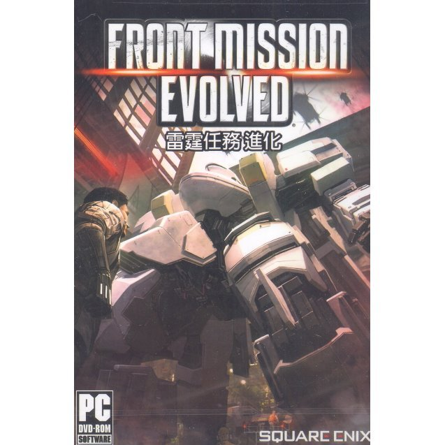 Front Mission Evolved (DVD-ROM)