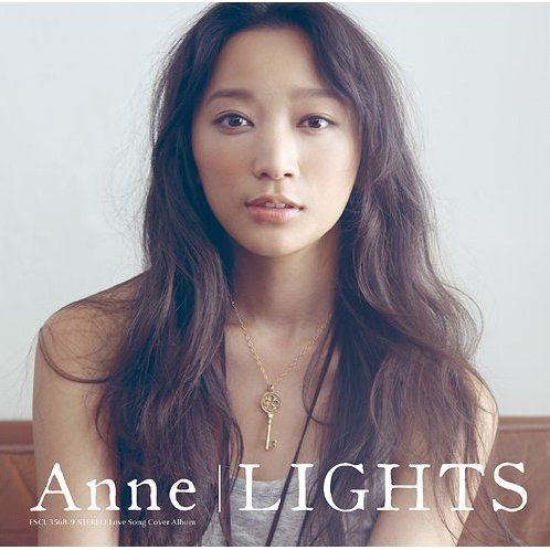 Lights [CD+DVD Limited Edition]