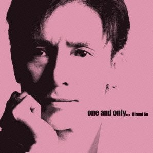 One And Only [CD+DVD Limited Edition]
