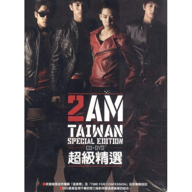 2AM Taiwan Special Edition [CD+DVD]