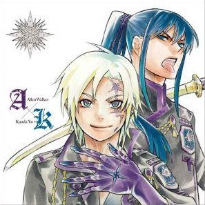 Comic Calendar 2011: D.Gray-man