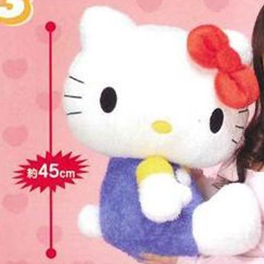 Fluffy Hello Kitty XL Plush Doll