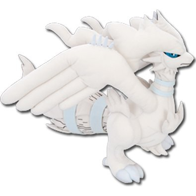 Pokemon Best Wishes Ichiban Kuji Plush Doll: Reshiram