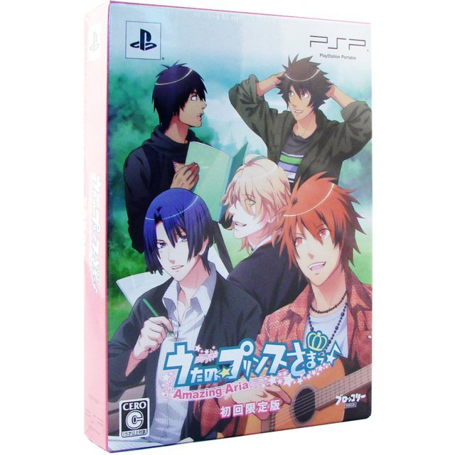 Uta no * Prince-Sama: Amazing Aria [Limited Edition]