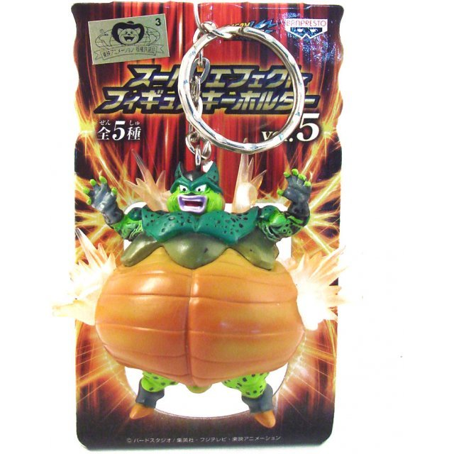 Banpresto Dragon Ball Kai Super Effect Pre-Painted PVC Figure Key Chain Vol.5: Cell Ver.2