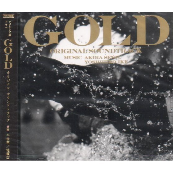 Gold Original Soundtrack