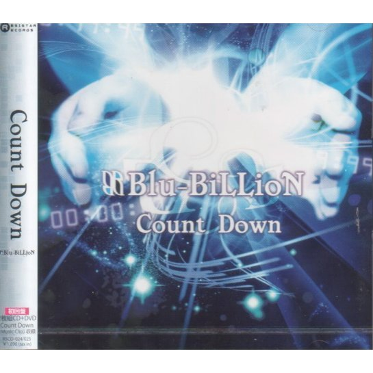 Count Down [CD+DVD Limited Edition]