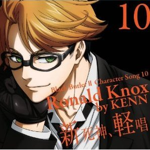 Black Butler II / Kuroshitsuji 2 Character Song Vol.10 Ronald Knox By Kenn