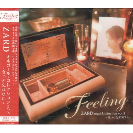 Feeling Zard Orgel Collection Vol.3 Kitto Wasurenai