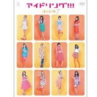 Idoling Season 7 DVD Box