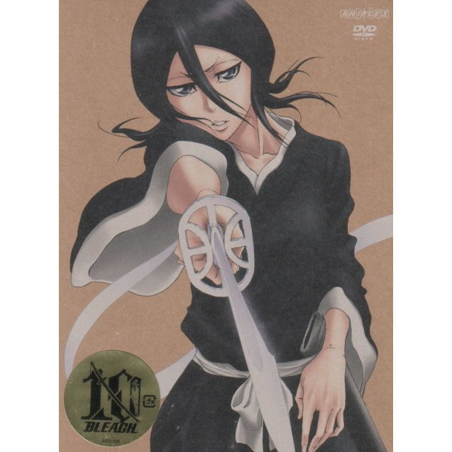 Bleach Zanpakuto The Alternate Tale / Zanpakuto Ibun Hen 7