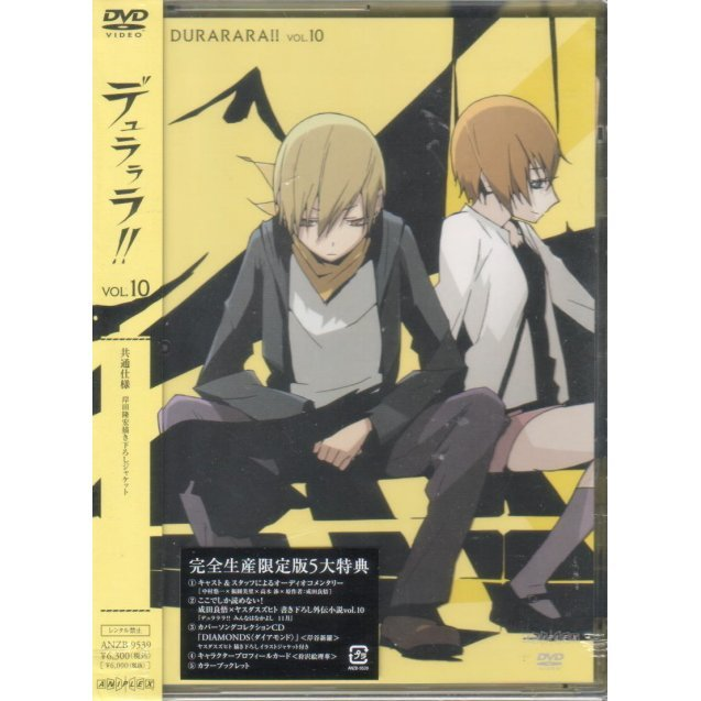 Durarara Vol.10 [DVD+CD Limited Edition]