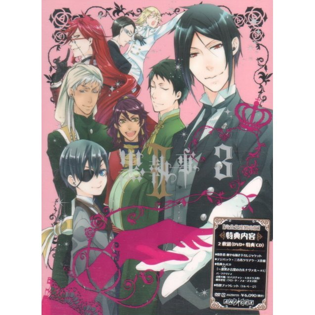 Black Butler II / Kuroshitsuji Vol.3 [DVD+CD Limited Edition]