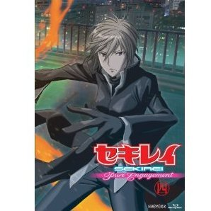 Sekirei - Pure Engagement 4 [Blu-ray+CD Limited Edition]